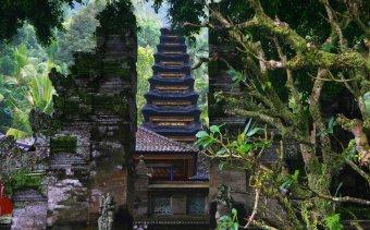 Indonézia109 A kettéhasított kapu