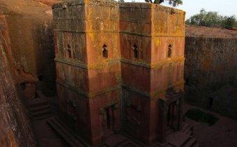 Etiópia Angkor Tours