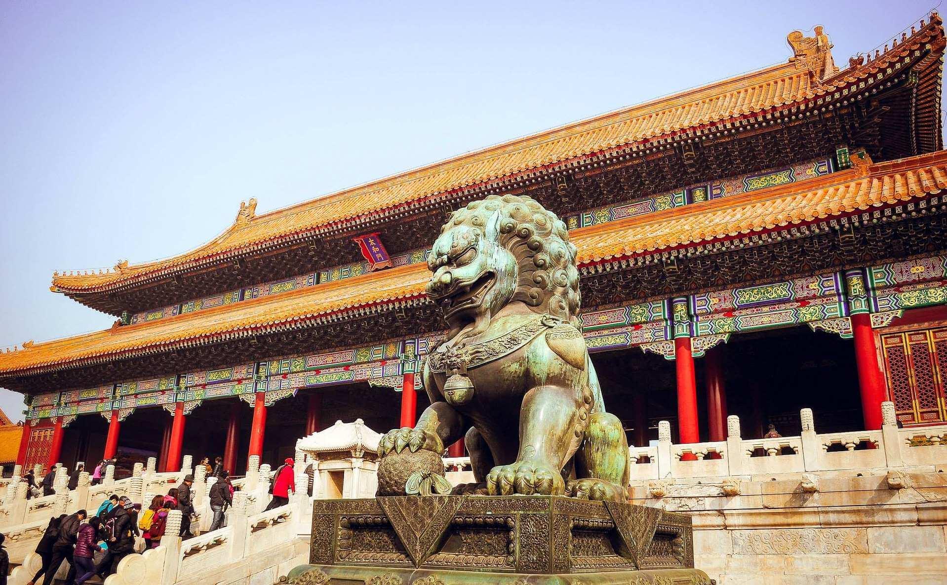 Angkor Tours Kína Peking Tiltott város